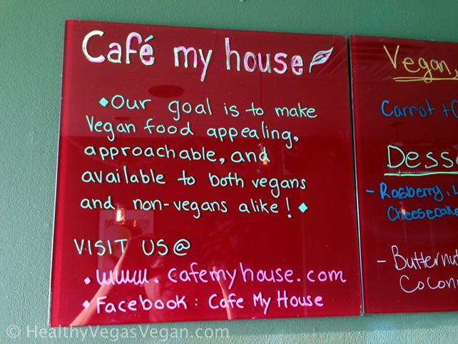 Ottawa Cafe My House 2
